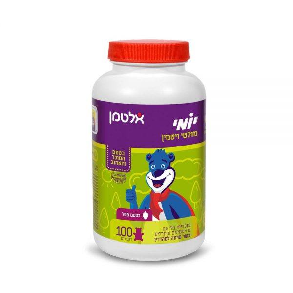 Yomi Multi Vitamin יומי מולטי ויטמין אלטמן
