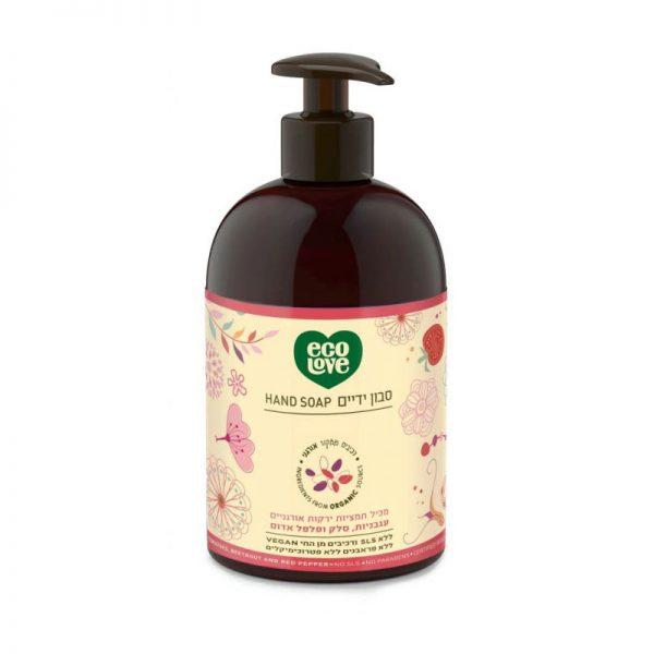 אקו לאב סבון ידיים טבעי נוזלי - הסדרה האדומה