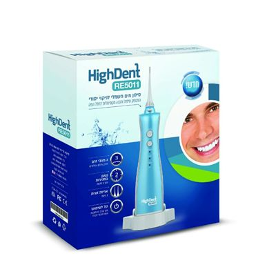 High Dent היי דנט סילון מים אלחוטי נטען לניקוי יסודי של חלל הפה