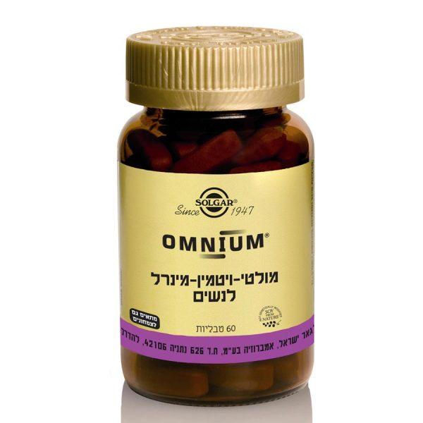 סולגאר אומניום מולטי ויטמין-מינרל לנשים - SOLGAR Multi Vitamin Omnium