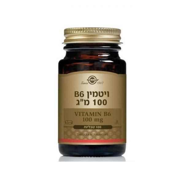 סולגאר ויטמין B6 פירידוקסין SOLGAR Vitamin B6 Pyridoxine