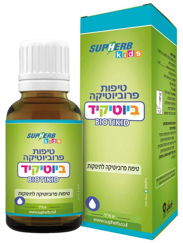 סולגאר טיפות פרוביוטיקה ביוטיקיד לילדים סופהרב - SUPHERB Biotikid Drops