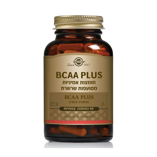 סולגאר BCAA - חומצות אמיניות מסועפות שרשרת - SOLGAR BCAA Plus